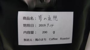 Photo_20190914174101